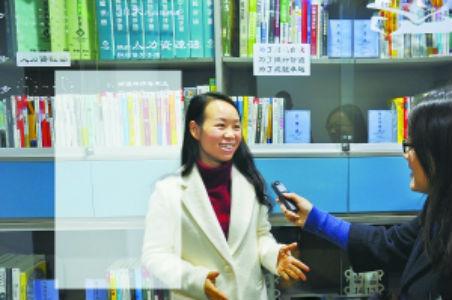 专访为亚博体育app在线下载集团CEO陈斯琦